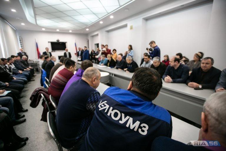 Завод ЮУМЗ продолжит работу: предприятие получило деньги и заказы