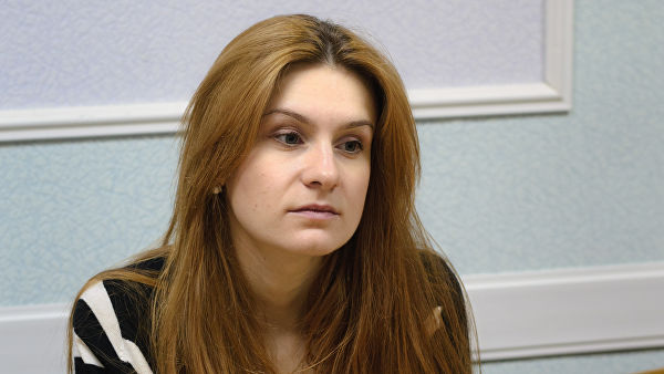 Прокуратура США запросила для Бутиной 1,5 года тюремного заключения