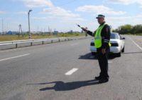 Штраф за превышение скорости предложили повысить в шесть раз