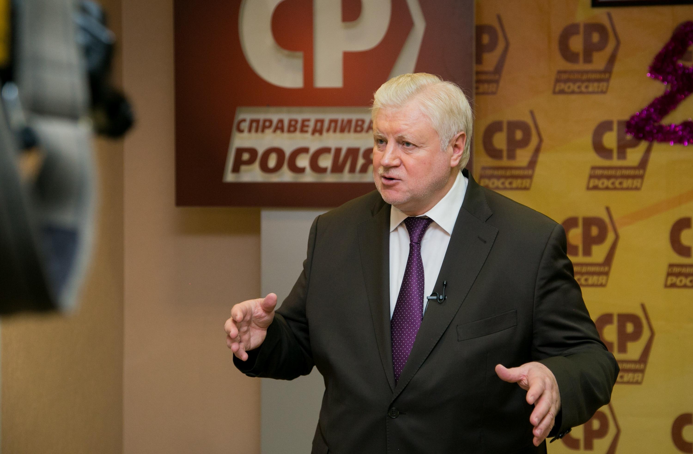 «Справедливая Россия» разработала закон о предельной зарплате госслужащих