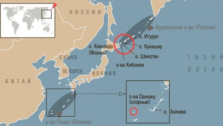 МИД Японии не стал заявлять о суверенитете над Курилами