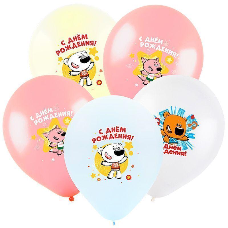 Украсят любой праздник: где взять воздушные шары на день рождения?