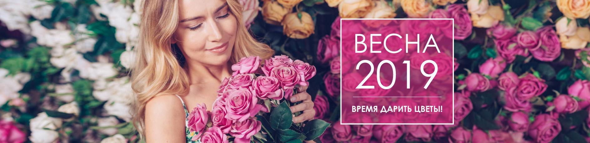 Цветы дома. Как продлить жизнь срезанным розам и улучшить качество домашних растений