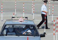 ГИБДД хочет ужесточить контроль за автошколами