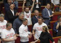 Венгрия выступила против закона об украинском языке