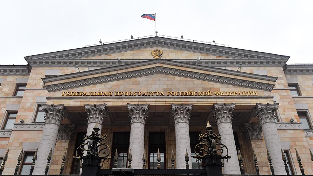 Генпрокуратура заявила о хищениях в «Роскосмосе» и «Ростехе»