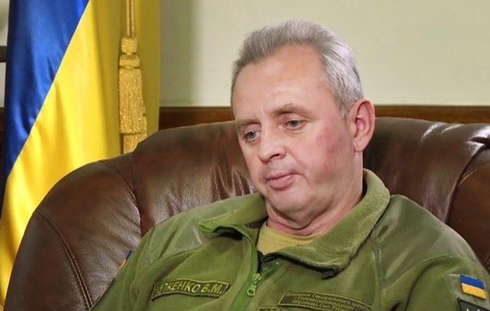 Начальник украинского Генштаба пожаловался на униженную роль армии