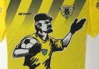 Российский клуб проведет матч в футболках с Лениным