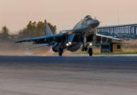 Россия нанесла массированный авиаудар в Сирии