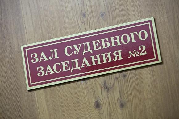 Главаря «тамбовской» ОПГ обвинили в убийстве Старовойтовой
