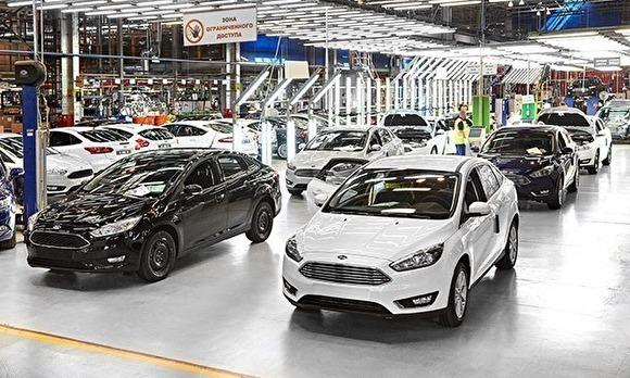 Рабочие российского завода Ford пригрозили митингами в случае невыплаты компенсаций