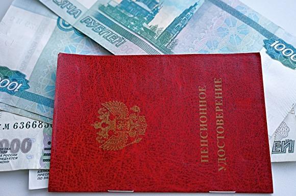 В Воронеже глава пенсионного фонда начисляла своему отцу пенсию в 145 тыс. рублей