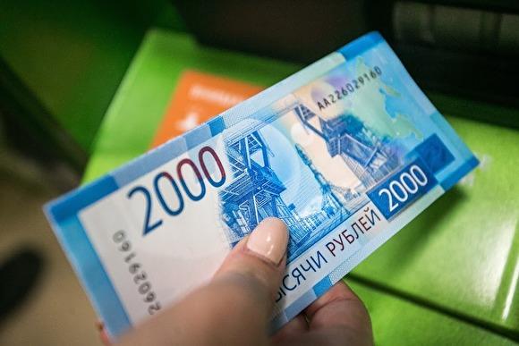 Росстат сообщил о снижении реальных доходов россиян