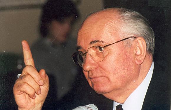 В Москве госпитализирован Михаил Горбачев