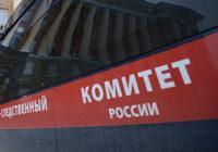 На Ставрополье задержан педофил