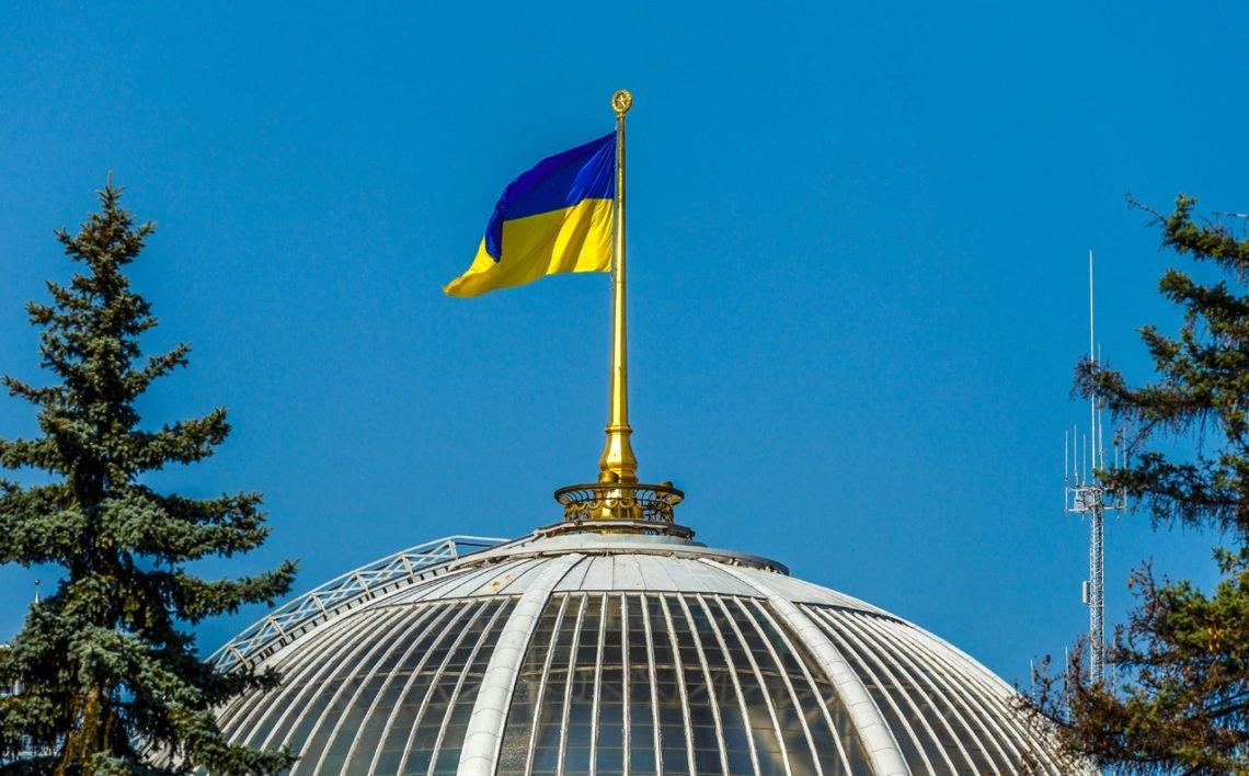 Пошлины и эмбарго: Киев ввел новые санкции против России