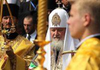 Для главы РПЦ строят резиденцию стоимостью 2,8 млрд рублей
