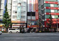 Москва предложила Токио перейти на безвизовый режим