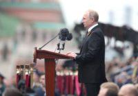 Путин: СССР — главный освободитель Европы от фашизма