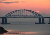 Военный эксперт оценил угрозы Крымскому мосту от украинских кораблей