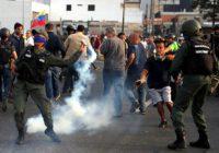 Мадуро призвал венесуэльских военных быть готовыми к нападению США