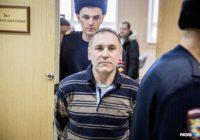 Новосибирский маньяк-расчленитель получил пожизненный срок