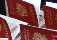Вылет — завтра: как быстрее получить загранпаспорт?