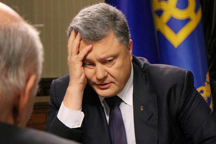 Генпрокуратура Украины начала расследование преступлений Порошенко