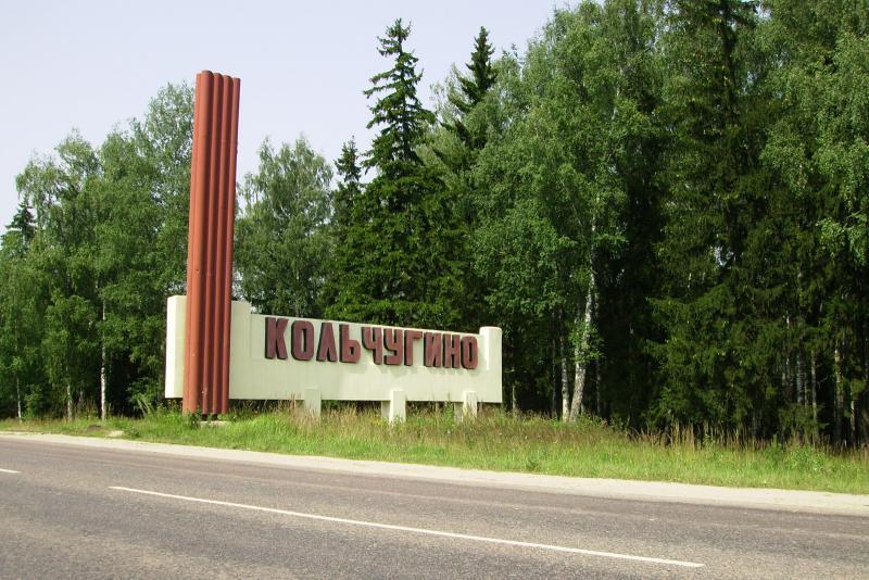 В Кольчугине убиты двое планировавших совершить теракт боевиков