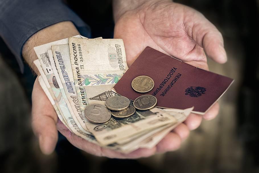 Пенсионеры начали получать доплаты до прожиточного минимума