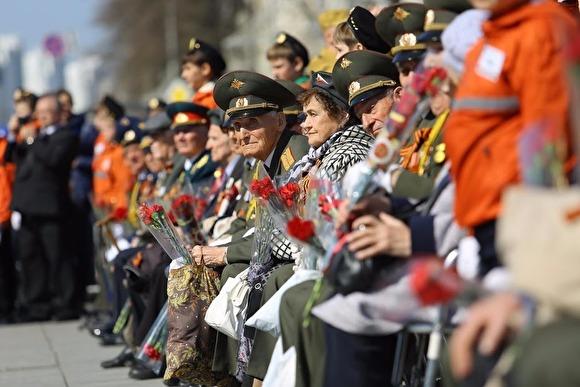 В России живут более 75 тысяч участников Великой Отечественной Войны