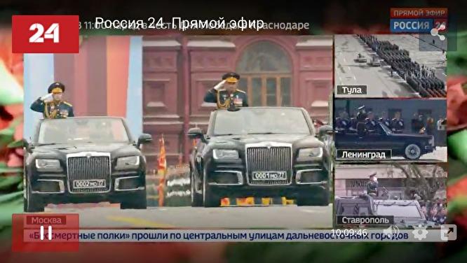 «Россия 24» переименовала Санкт-Петербург в Ленинград, а Волгоград — в Сталинград