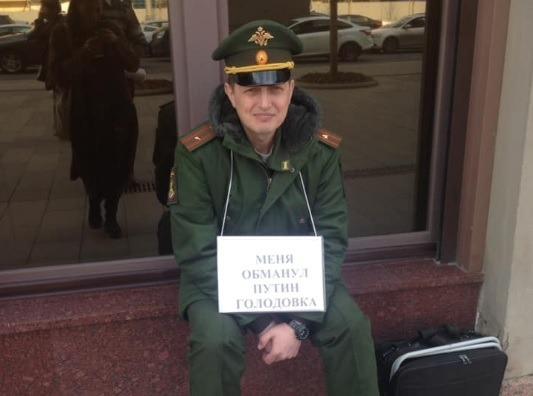 Офицера Скубака в седьмой раз задержали у администрации президента