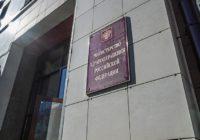 Минздрав назвал регионы России с наибольшей распространенностью рака