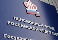 Депутат Рашкин сообщил о подготовке нового повышения возраста выхода на пенсию