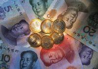 Россия и Китай переведут расчёты на рубли и юани