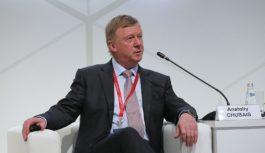 Чубайс предложил ввести в России углеродный налог