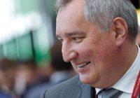 Рогозин предложил Китаю создать новую лунную базу