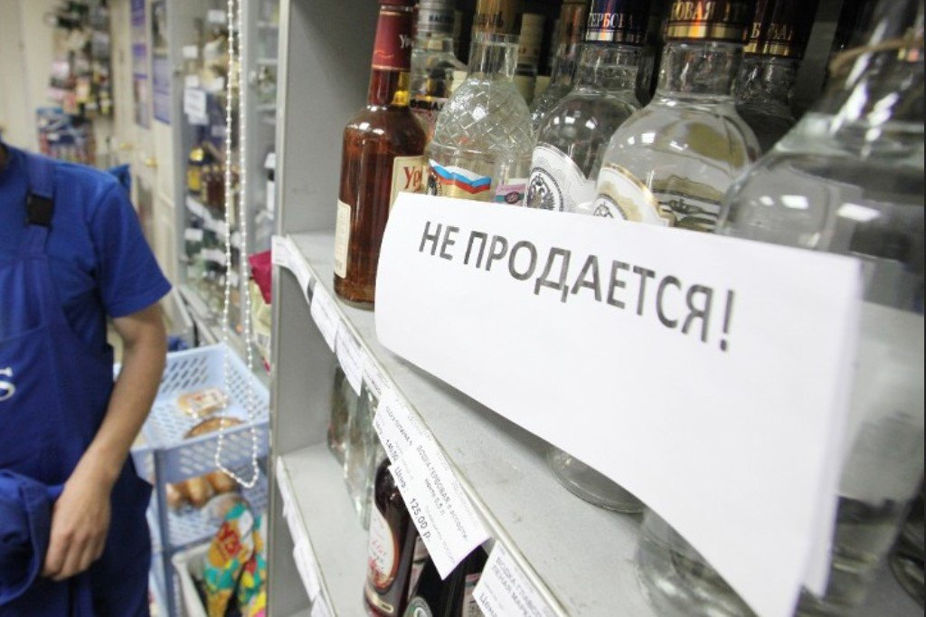 Метод Сайкова: победа над алкоголизмом