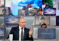 Стала известна дата «прямой линии» с Президентом России