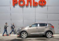 Силовики проводят обыски в салонах автодилера «Рольф»