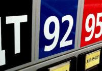 Правительство решило не продлевать соглашение об ограничении цен на топливо