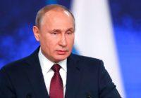Путин заявил о необходимости восстанавливать отношения с Великобританией