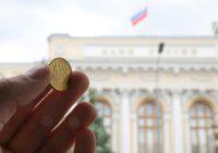 Кудрин рассказал, как чиновники разворовывают Россию