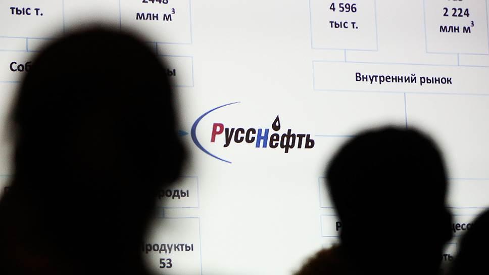 Брат Михаила Гуцериева покинул совет директоров «Русснефти»