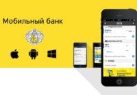 «Тинькофф» запустил сервис для анализа и контроля бизнеса