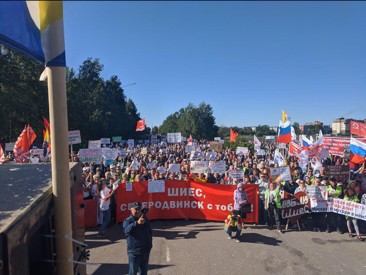 Более 2000 жителей Северодвинска пришли на митинг против строительства полигона Шиес