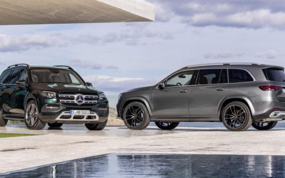 2020 Mercedes-Benz GLS SUV (European spec)