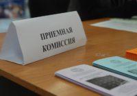Количество бюджетных мест в российских вузах сократится на 17%