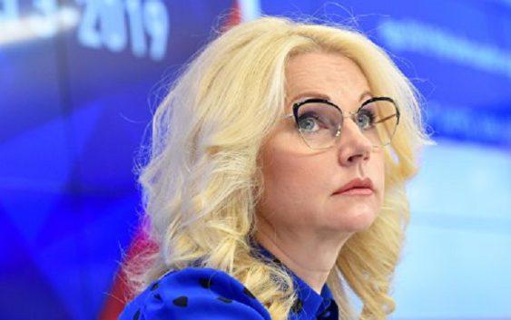 РИА Новости / Владимир Трефилов